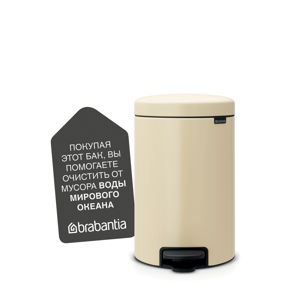 Онлайн каталог PROMENU: Бак для мусора Pedal Bin Brabantia New Icon, 12 л, бежевый                                                  Brabantia 113468