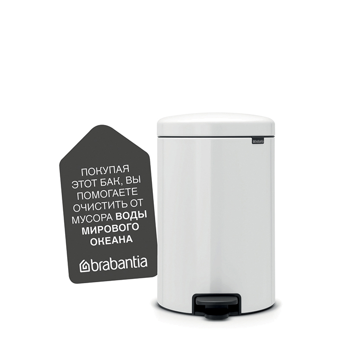 Онлайн каталог PROMENU: Бак для мусора Pedal Bin Brabantia New Icon, 20 л белый                                                  Brabantia 111846