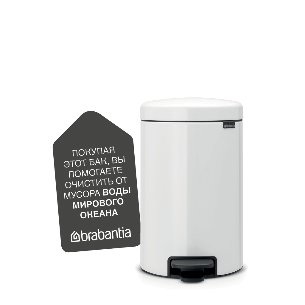 Онлайн каталог PROMENU: Бак для мусора Pedal Bin Brabantia New Icon, 12 л, белый                                                  Brabantia 111969