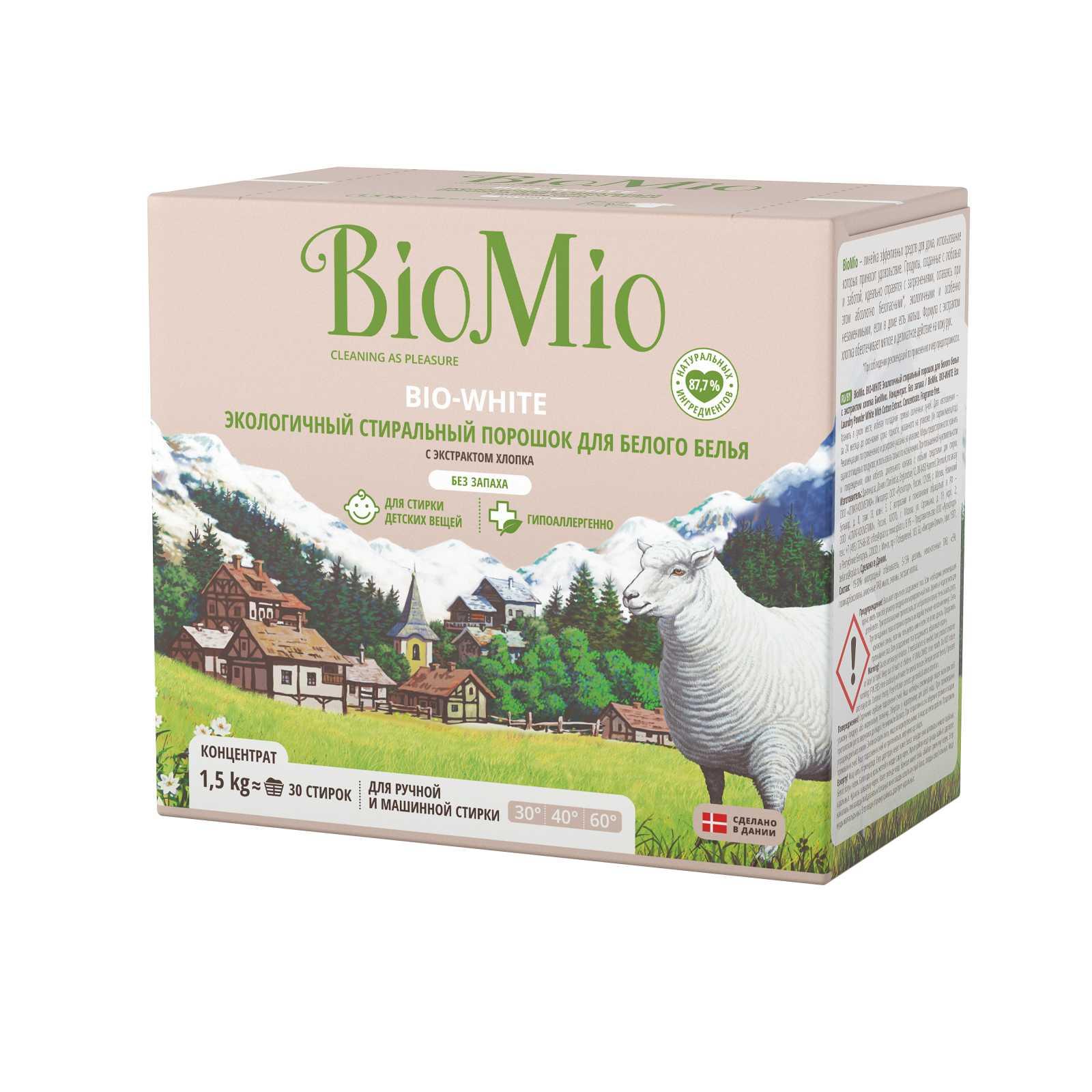 Онлайн каталог PROMENU: Экологичный гипоаллергенный стиральный порошок для белого белья  BioMio Bio-White, концентрат 30 стирок / 1.5 кг (1509-02-07)  004666/1509-02-07