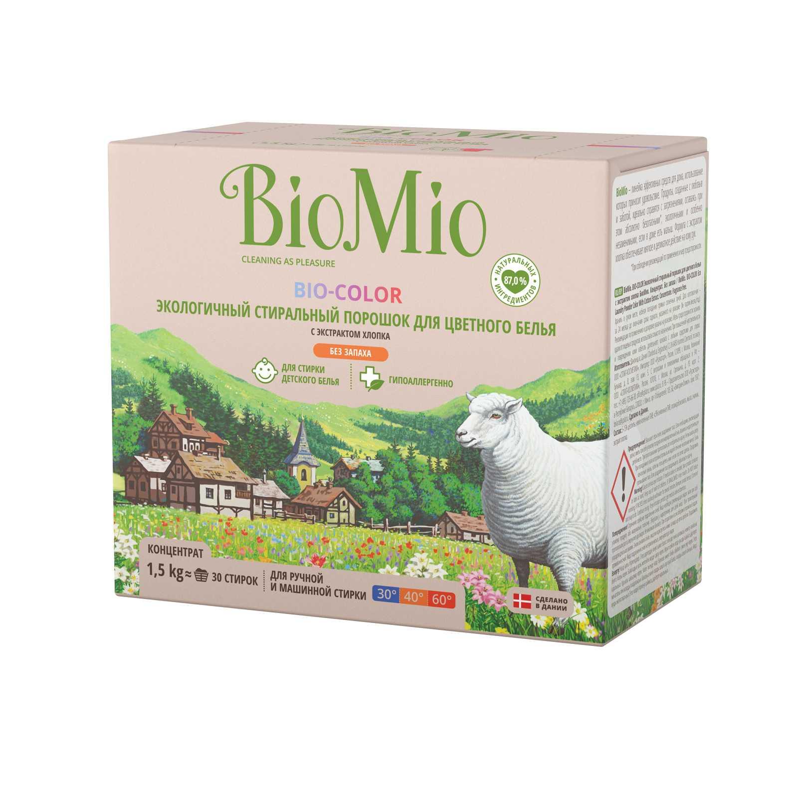 Онлайн каталог PROMENU: Экологичный гипоаллергенный стиральный порошок для цветного белья BioMio Bio-Color, концентрат 30 стирок / 1.5 кг. (1509-02-03)  004635/1509-02-03